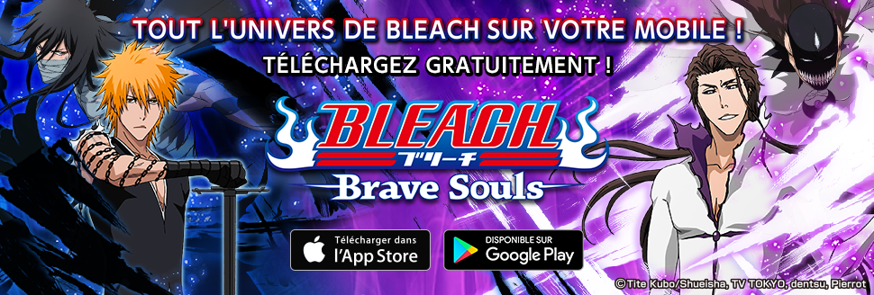 Bleach_KLab_Carrousel_Sponso_JAN17