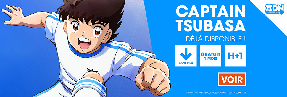 adn_captaintsubasa_carrousel