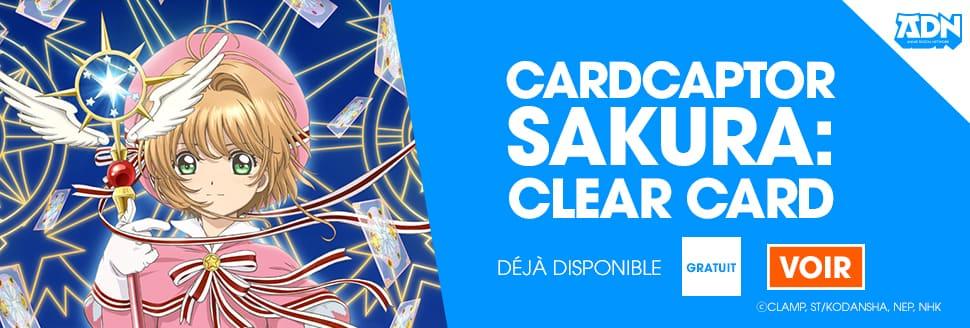 adn_sakuraclearcard_carrousel