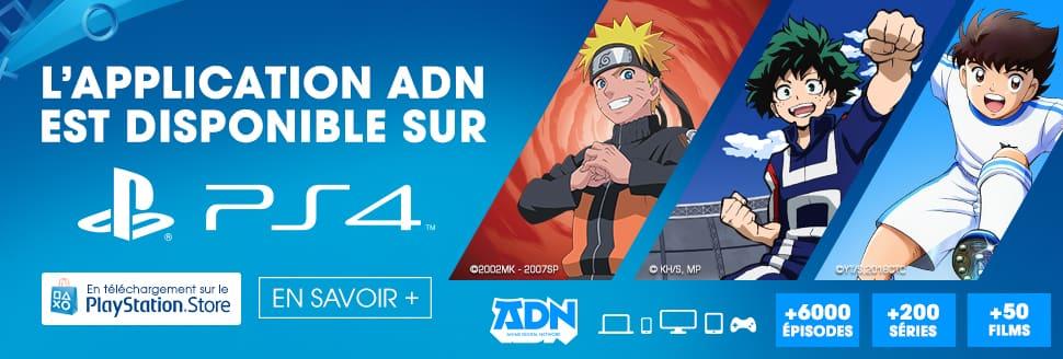 adn_PS4_carrousel