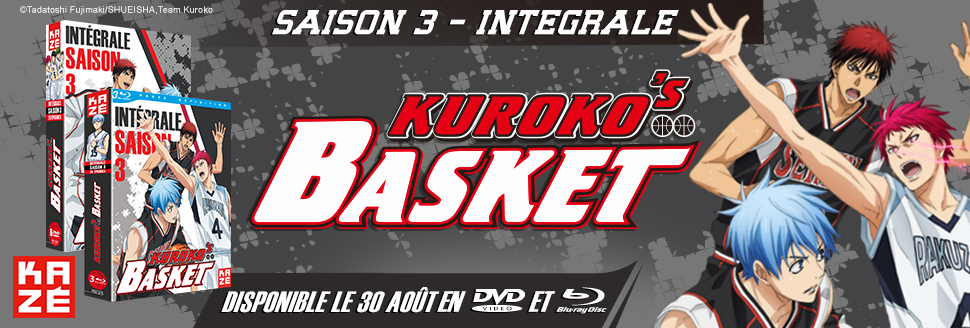 adnstore_kurokos3_carrousel
