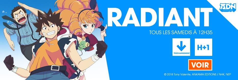adn_radiant_carrousel